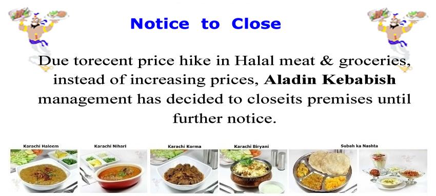 Notice-Close02