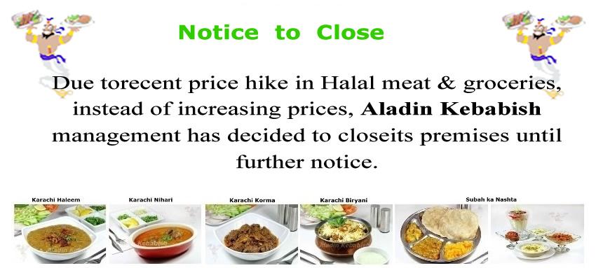 Notice-Close03